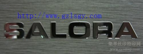 专业生产销售金属贴字