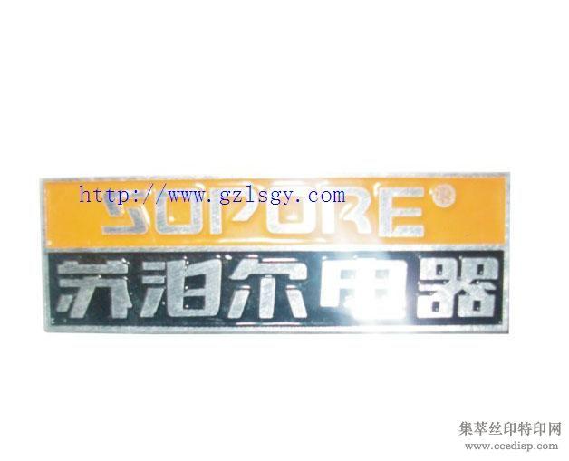 广州高光铝牌(磨光)生产商