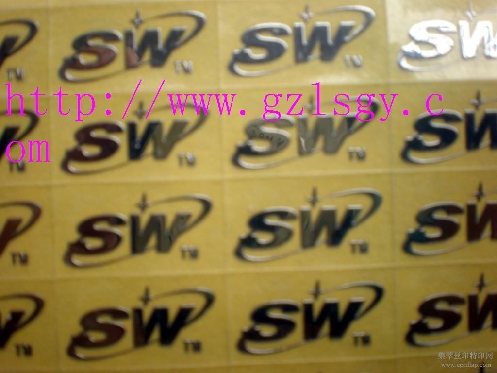 广州音响标牌价格、音响标牌供应商