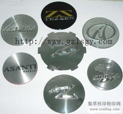广州铝牌彩印价格