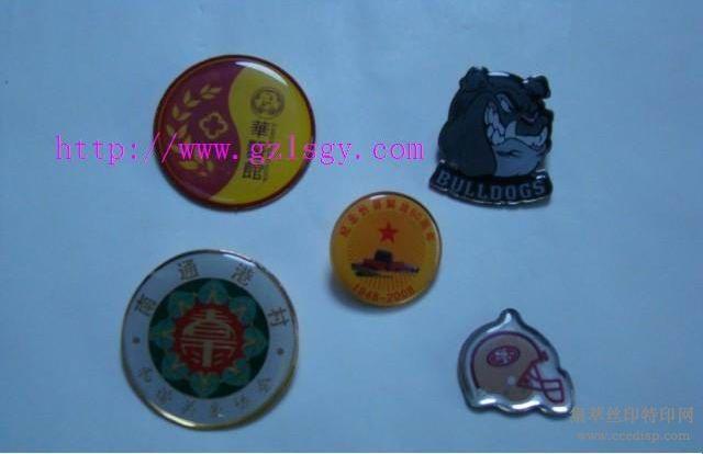 广州印刷凹凸铝标牌厂家