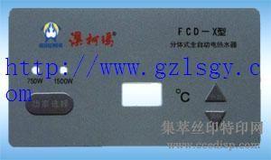 厂家低价订做PVC面板