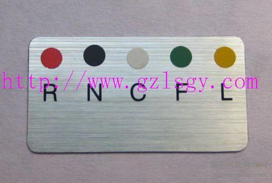 广州PC铭板生产厂家