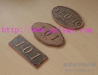 专业销售铝板印刷