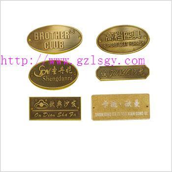 承接加工各种材质铜标牌
