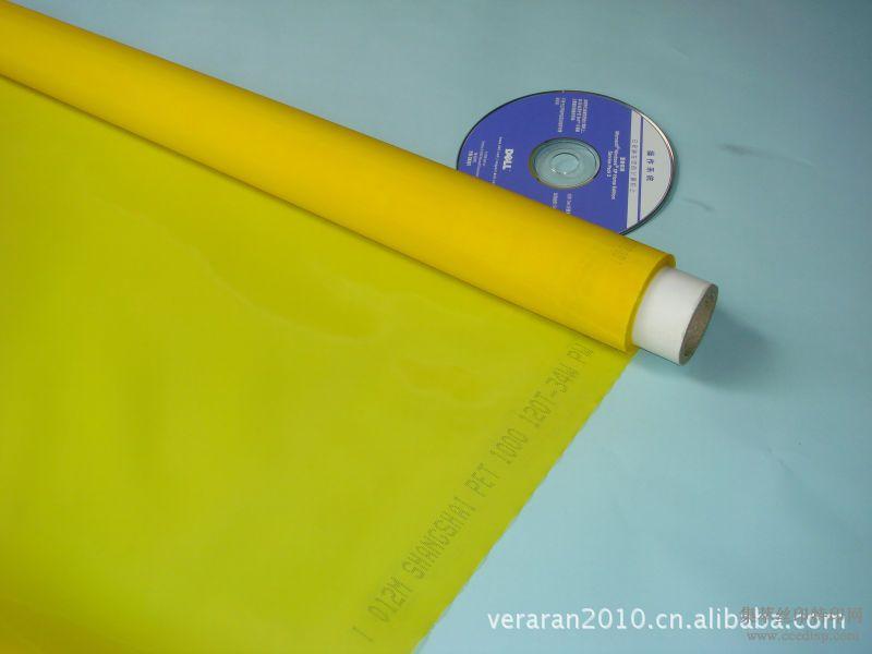 DPP系列涤纶印花  聚酯印刷网 涤纶印花网  油漆过滤网