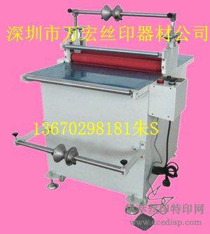 简易型覆膜机 小型片材覆膜机