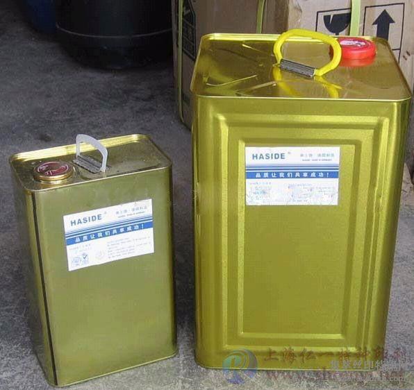 销售洗网水、销售洗网水厂家、销售洗网水价格、洗网水销售价格、上海洗网水销