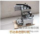 手动单色移印机
