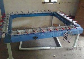 机械链条式拉网机/铝合金夹头拉网机/12-15型绷网机