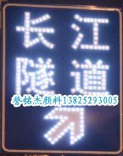 广东反光粉生产厂家 反光指示牌专用反光粉
