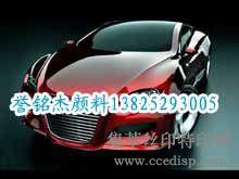 汽车表面涂料行业专用珠光粉