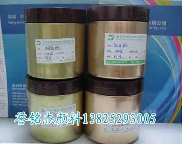 供应表面涂料涂层行业专用铜金粉