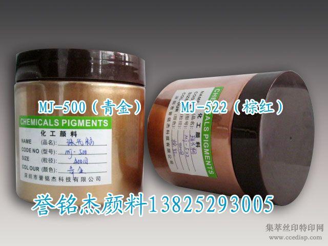 厂家供应云母铁系列珠光粉
