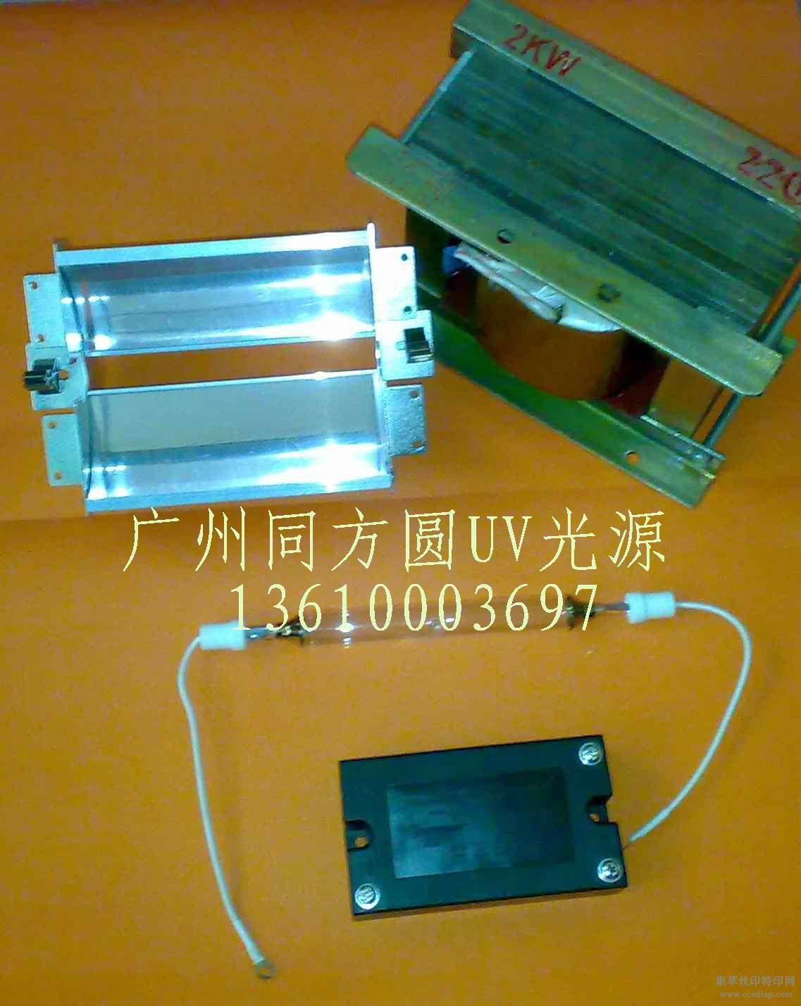 2kwuv灯紫外线固化灯 镇流器