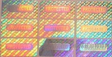 一次性防伪商标,易碎防伪标签,揭开即碎镭射标贴,易碎纸标识