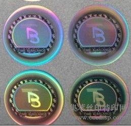 OPP透明镭射标贴透明激光标贴镭射防伪商标全息标签
