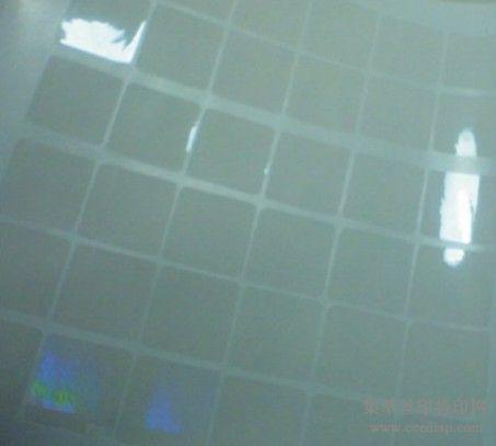 激光膜防伪包装,镭射膜防伪纸盒,全息膜防伪彩盒,透明膜防伪印刷