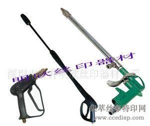 高压冲版枪/高压冲洗枪/清洁枪/去污枪/深圳冲版枪