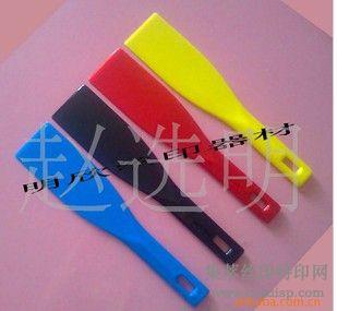 电子工具搅拌刀,矽膏搅拌刀,塑胶搅拌刀,SMT锡膏搅拌刀