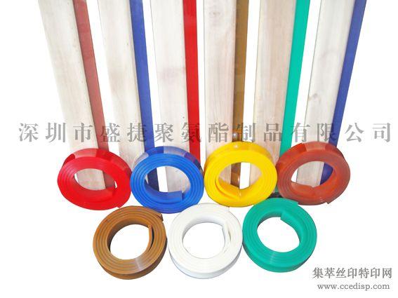 供应聚氨酯丝印刮刀,木柄刮刀,丝印刮胶丝印胶刮丝印刮刀耐磨耐溶济