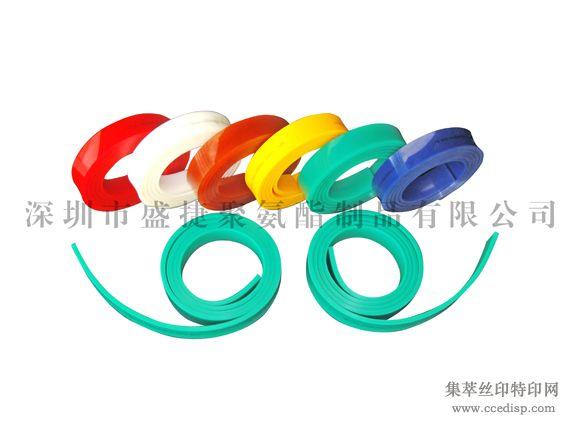 供应聚氨酯3000*50*9丝印刮胶丝印胶刮丝印刮刀