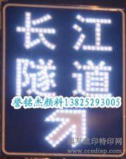 交通安全标志专用反光粉厂家直销反光粉