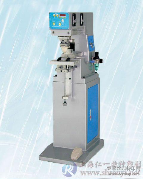 气动式移印机系列、气动式移印机厂家、气动式移印机供应商、气动式移印机设备