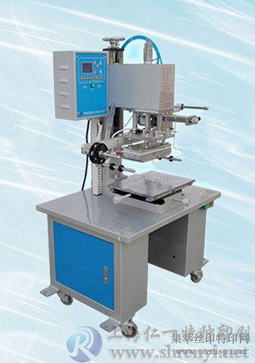 平圆热转印机厂家、平圆热转印机供应商、平圆热转印机批发、平圆热转印机耗材