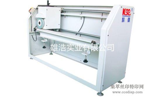 KX-900磨刮机
