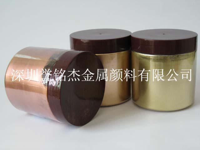 深圳生产厂家供应珠光颜料珠光粉系列