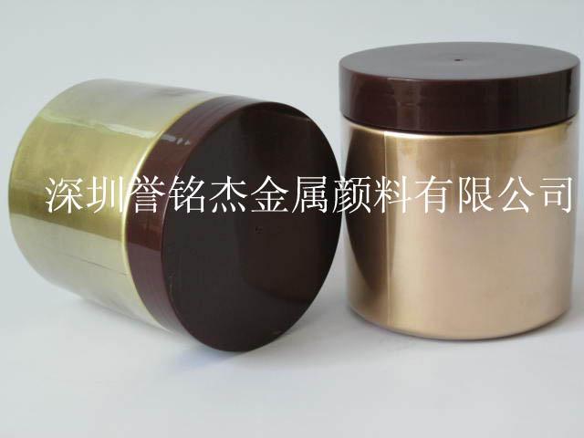 广东珠光粉供应纸张印刷行业专用
