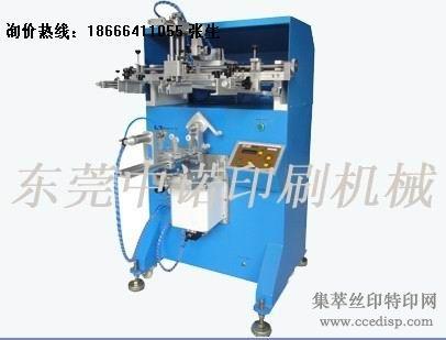 塑料瓶丝印机价格,丝印机,丝印机价格,半自动丝印机
