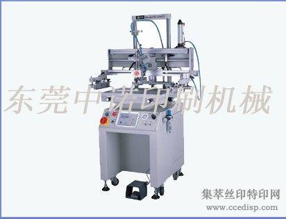 平面丝印机报价,2030平面丝印机,3040平面丝印机