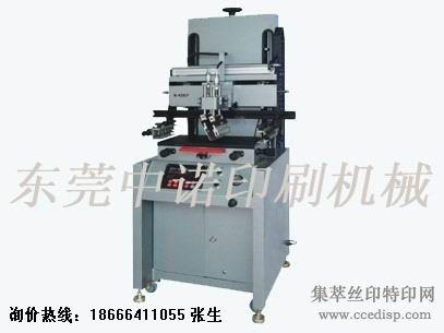 3040平面丝印机,4060平面丝印机,5070平面丝印机