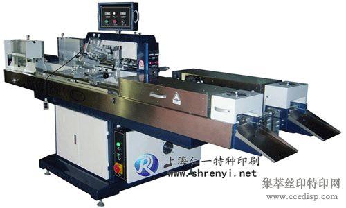 笔帽印刷机、上海笔帽印刷机、笔帽印刷机设备、笔帽印刷机厂家、笔帽印刷机