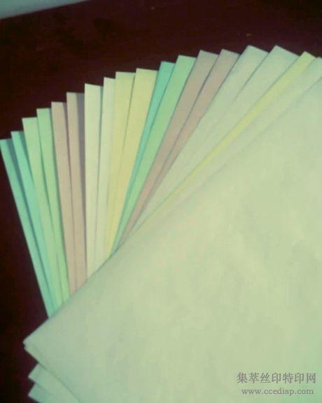 复写纸油墨