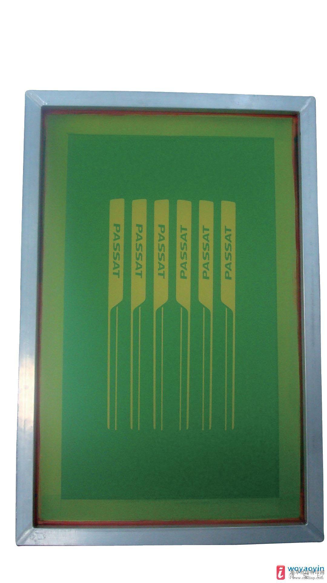 苏州网版,玻璃丝印网版,太阳能网板