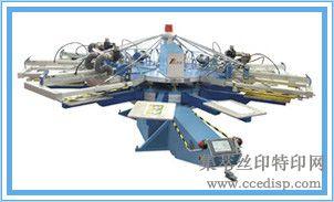 UV多色丝网印刷机|丝网印刷机,UV光固机,丝印机