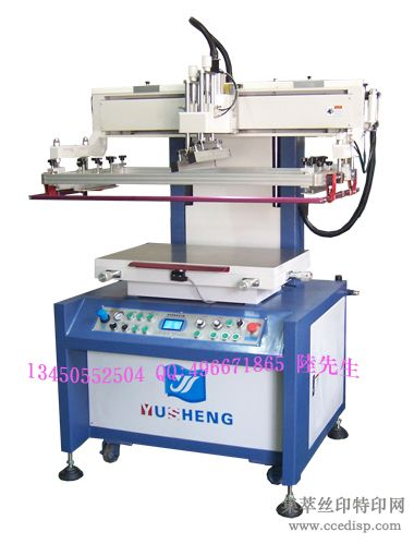 厂家直销薄膜开关专用丝印机