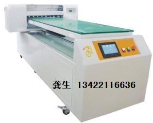 广东广州代替丝印设备的价格|万能打印机成本低