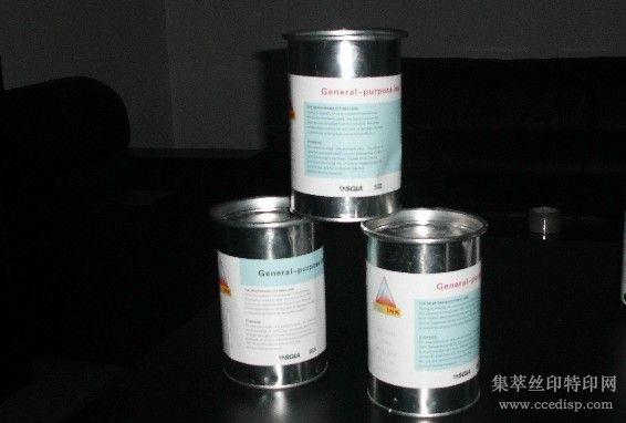供应热固油墨、尼龙布热固油墨、皮革布热固油墨