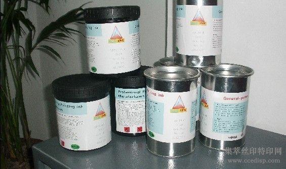 上海供应耐水煮金属自干油墨