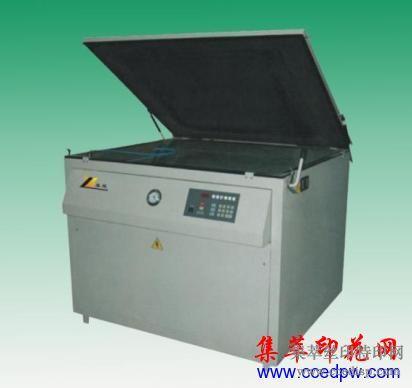 晒版机,高精密曝光机,网版晒版机,晒版机制造商