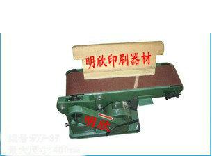 砂带机,手动砂带机,砂磨机,手动磨刀机