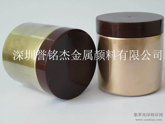 珠光粉的成分有哪些是什么做成的