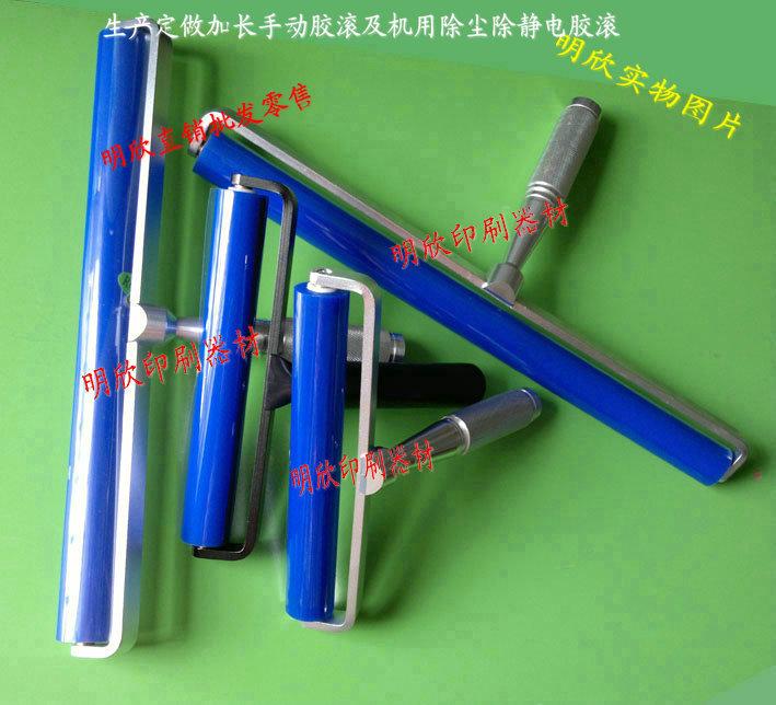8寸-20寸静电棒/进口除尘静电棒/明欣除静电粘尘棒