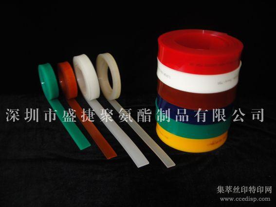 提供PU优质高耐磨耗耐溶济丝印刮胶胶刮刮刀