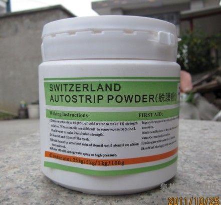 瑞士脱膜粉,超纯度