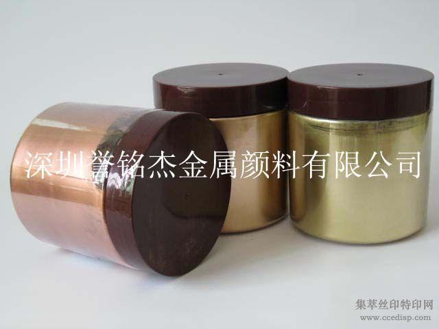 珠光油墨行业专用珠光粉厂家直销批发
